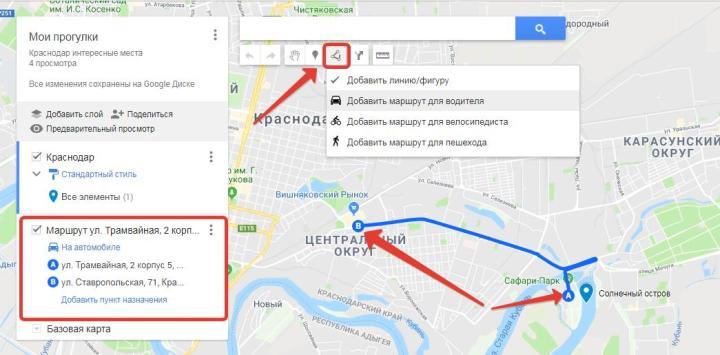 Добавляем маршрут на карту 1
