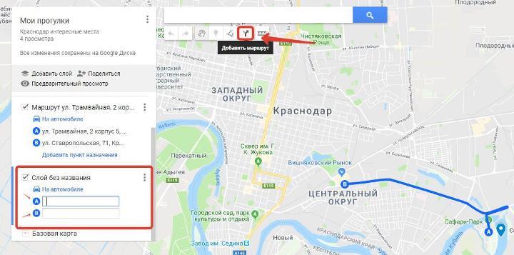 Добавляем маршрут на карту 2