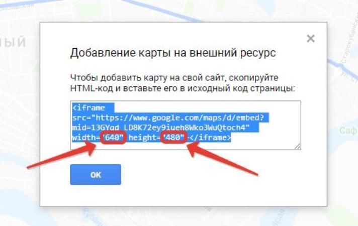 Код карты для вставки на сайт