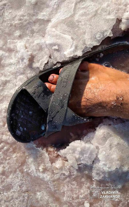 Неподходящая обувь для путешествий по соли
