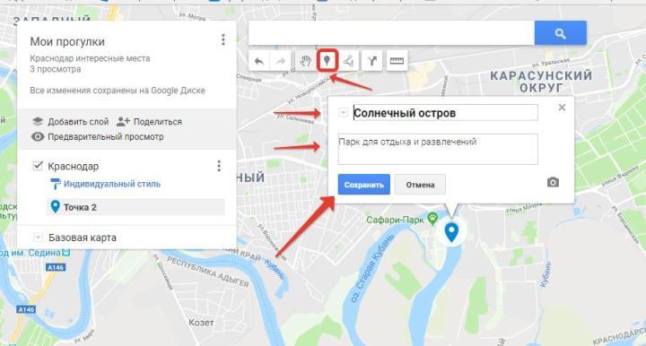 Создаём метки на гугл карте