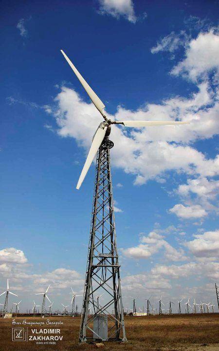 Ветрогенераторы Мирновская ВРЭС