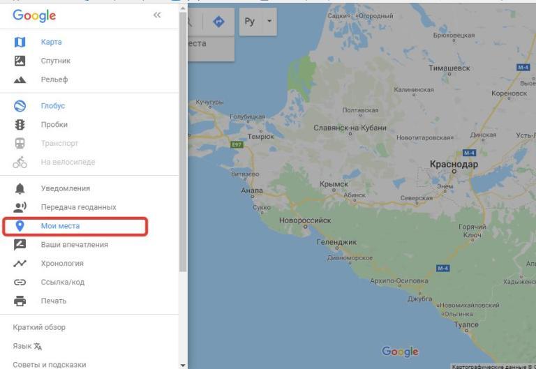 Выбираем пункт мои места на картах гугл
