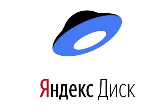 яндекс диск логотип