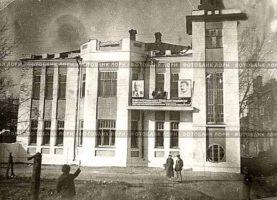 Дом стефановича 1935