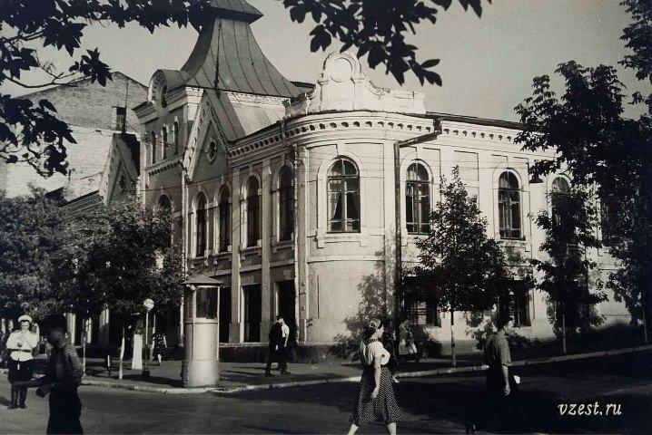 Городская Управа в Луганске 1950е г.
