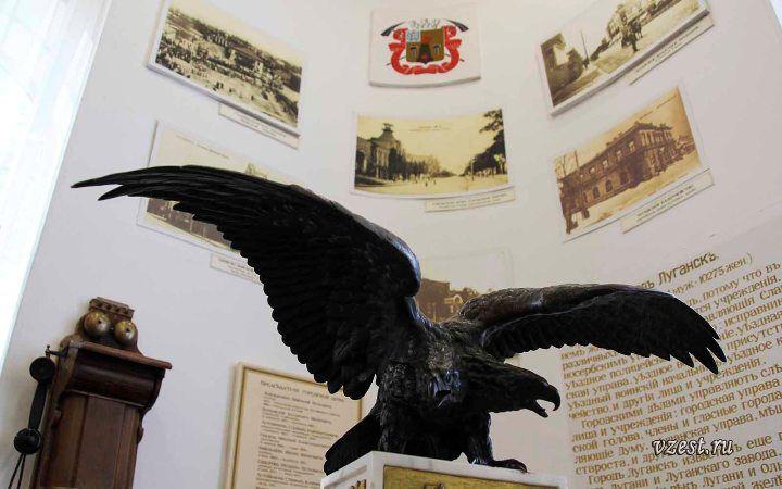 Музей истории города Луганска 1