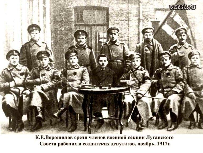 Совет рабочих в Луганске 1917