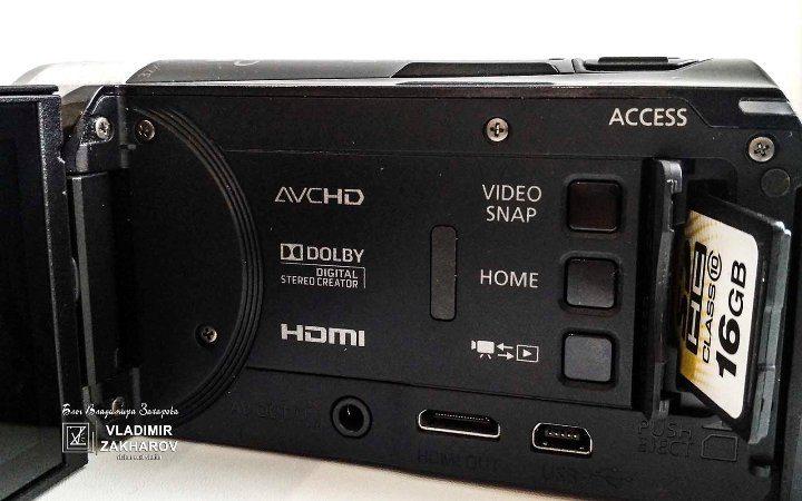 SD карта для камеры.