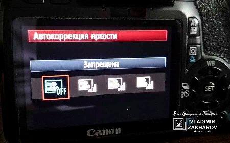 Настройка фотоаппарата для видеосъемки 6